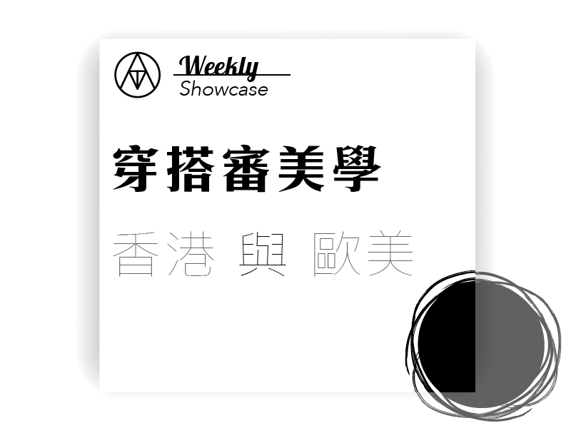 AMT-WeeklyShowcase 25