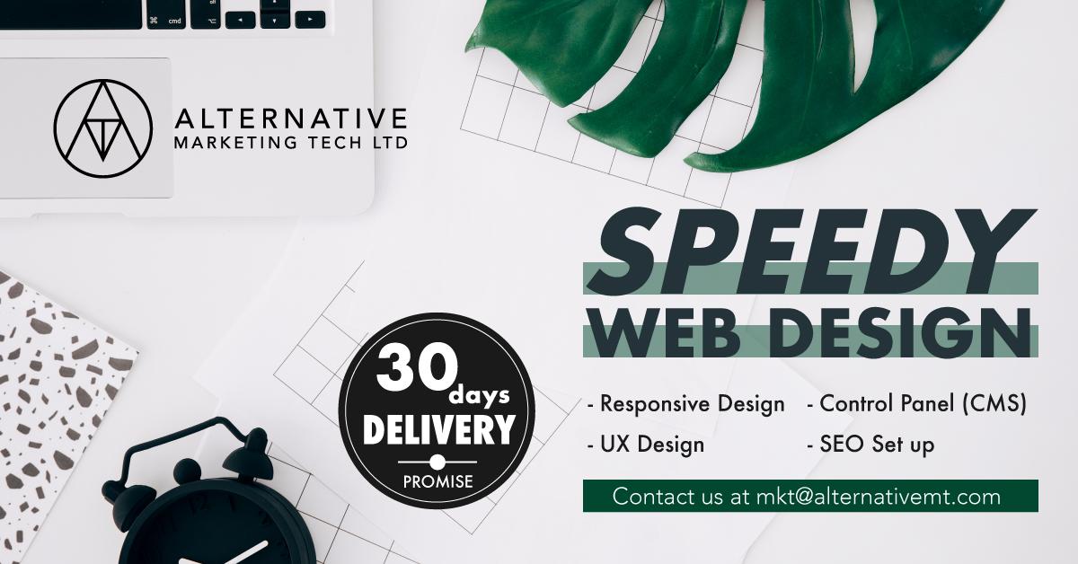 Alternative MT 30days web design